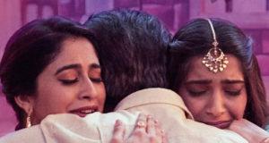 Ek Ladki Ko Dekha Toh Aisa Laga 5th Day Collection, 1st Tuesday Box Office Report