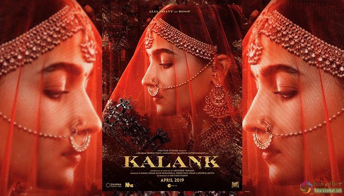 First Look of Alia Bhatt as Roop from Kalank, Presented by Fox Star Studios!