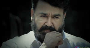 Lucifer 1st Day Collection, Mohanlal & Prithviraj starrer takes a Massive Opening