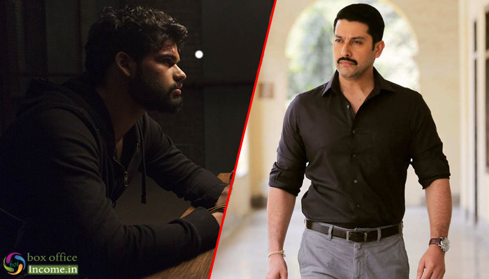 Blank and Setters 2nd Day Box Office Collection, Both Remain Dull on Saturday