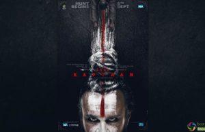 Laal Kaptaan First Look: Saif Ali Khan's Film to Release on 6 September 2019