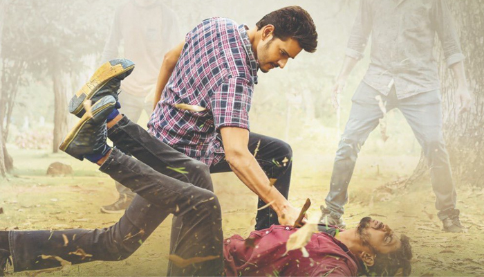 Maharshi 1st Day Collection Prediction, Mahesh Babu Starrer Ready to take a Good Start