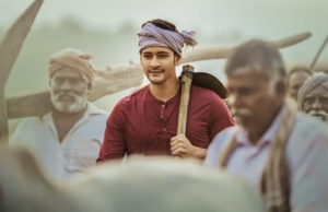 Maharshi 2nd Day Collection, Mahesh Babu Starrer Remains Strong on Friday