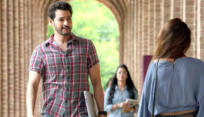 Maharshi 3rd Day Collection, Telugu Action Drama Remains Steady on Saturday