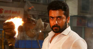 NGK 2nd Day Collection, Suriya's Film Gets Strong Support of Fans on Saturday