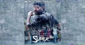 Super 30 First Look, Hrithik Roshan's Film Trailer Coming on June 4, 2019