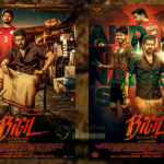 "Thalapathy 63 Vijay's Film Titled ""Bigil"", First Look Poster Out, Directed by Atlee"