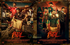 """Thalapathy 63 Vijay's Film Titled """"Bigil"""", First Look Poster Out, Directed by Atlee"""