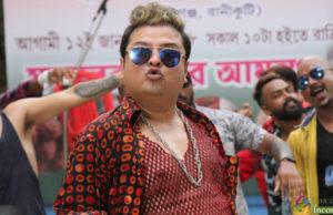 Nandita Roy & Shiboprosad Mukherjee Add One More Lively Song – 'Mashima Hitler', To Gotro's Album
