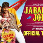 Jabariya Jodi Trailer: Sidharth Malhotra-Parineeti Chopra's Film Promises a Laughter Ride