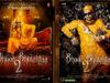 Bhool Bhulaiyaa 2 First Look: Kartik Aaryan as a Ghostbuster, 31st July 2020 Release!