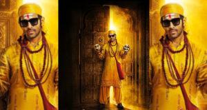 Kartik Aaryan's Bhool Bhulaiyaa 2 First Look takes the Internet by Storm!