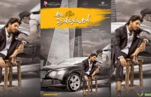 Ala Vaikunthapuramulo First Look, Allu Arjun starrer Releases on Sankranthi 2020!