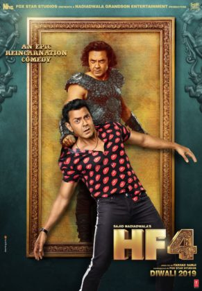 Housefull 4 First Look! Fourth Film of the Series Releases on Diwali 2019