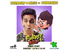 Hunny aka Pulkit Samrat gets his own Animated Avatar in 'Fukrey Boyzzz'