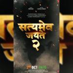 John Abraham & Divya Khosla Kumar starrer Satyameva Jayate 2 to release on 2 Oct 2020!
