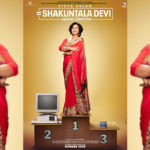 Shakuntala Devi First Look, Vidya Balan starrer to Release on Summer 2020!