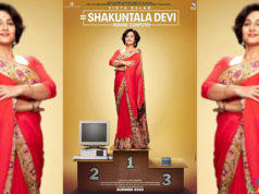 Shakuntala Devi First Look, Vidya Balan starrer to Release on Summer 2020!