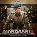 Mardaani 2 First Look, Rani Mukerji Starrer to Release on 13 December 2019