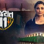 Superstar Salman Khan is all praises for Daisy Shah's Gujarat 11 Teaser!