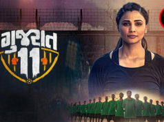 Superstar Salman Khan is all praises for Daisy Shah's Gujarat 11 Teaser!