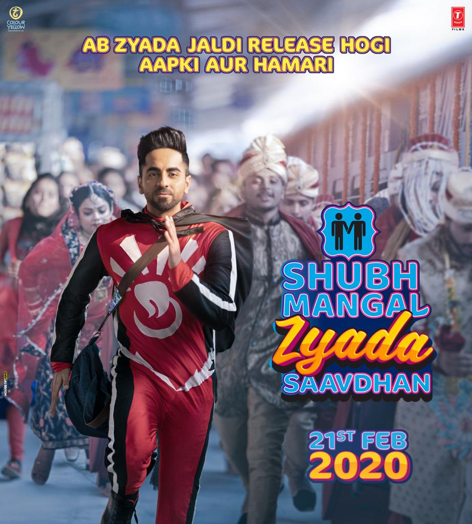 Shubh Mangal Zyada Saavdhan gets a New Release Date, First Look Revealed!