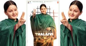 Thalaivi First Look: Kangana Ranaut transforms into Jayalalithaa, 26 June 2020 Release