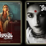 Gangubai Kathiawadi First Look: Alia Bhatt as Mafia Queen for Sanjay Leela Bhansali's Film!