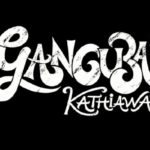 Alia Bhatt's Gangubai Kathiawadi Motion Poster: First Look To Be Out Tomorrow!