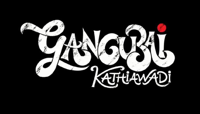 Alia Bhatt's Gangubai Kathiawadi Motion Poster: First Look To Be Out Tomorrow!
