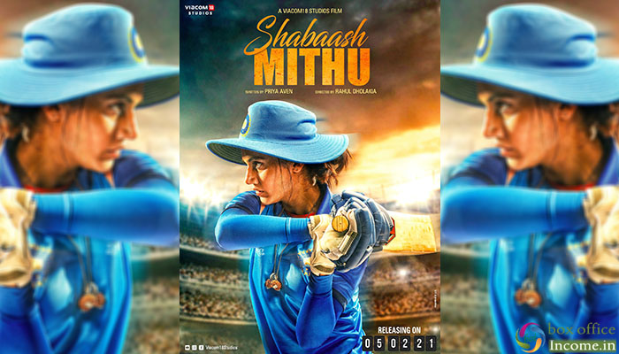 Shabaash Mithu First Look: Taapsee Pannu stuns as cricketer Mithali Raj, Release Date Announced!