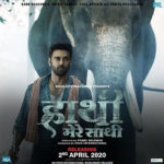 Haathi Mere Saathi New Poster: Pulkit Samrat is Set to Save the Forest from Human Greed