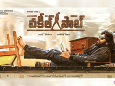 Power Star Pawan Kalyan's 26th Film Titled 'Vakeel Saab', First Look Poster Out