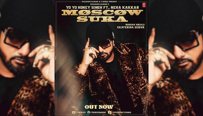 Yo Yo Honey Singh's next chartbuster Moscow Suka, ft.- Neha Kakkar is OUT NOW!