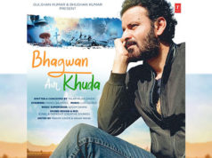 Love pouring in for Bhushan Kumar & Milap Milan Zaveri's Bhagwan Aur Khuda narrated by Manoj Bajpayee!