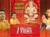 T-Series' Hanuman Chalisa First Devotional Video to Cross 1 Billion Views on Youtube!