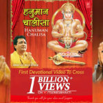T-Series' Hanuman Chalisa First Devotional Video to Cross 1 Billion Views on Youtube!