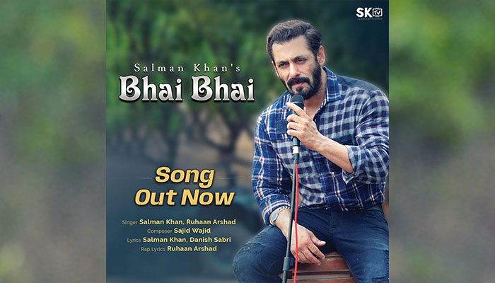 Salman Khan keeps his Promise, Releases a New Song for his Fans on Eid- Titled 'Bhai Bhai'