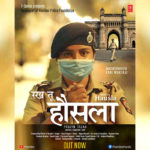 Rakh Tu Hausla OUT NOW! A Dedication to Mumbai and its Brave Police Force