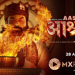 Bobby Deol looks intense in the First Look of MX Player Web Series Aashram!