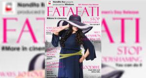 Windows Production announces new film titled- Fatafati, 2021 Women's Day Release