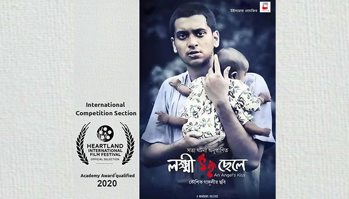 'Lokkhi Chhele' is the India's Film selected at Heartland International Film Festival 2020