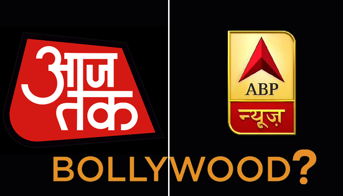 Bollywood to file a suit against Aaj Tak and ABP News too?
