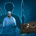 RRR: Ram Charan unveils Jr NTR's First Look as Komaram Bheem; Teaser Out Now!