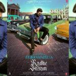 Radhe Shyam: Makers unveils new poster featuring Prabhas as Vikramaditya