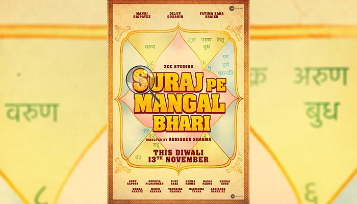 Suraj Pe Mangal Bhari First Poster: Manoj Bajpayee, Diljit Dosanjh & Fatima Sana Shaikh film to release this Diwali