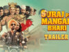Suraj Pe Mangal Bhari Trailer: Diljit, Manoj and Fatima Takes you on a Hilarious Journey