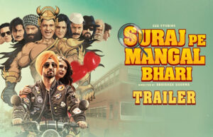 Suraj Pe Mangal Bhari Trailer: Diljit, Manoj and Fatima Takes you on a Hilarious Journey