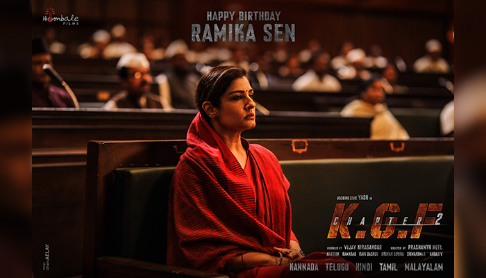 Raveena Tandon's First Look from KGF Chapter 2, introduces herself as 'THE gavel to brutality'