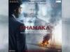 Kartik Aaryan to star in Ram Madhvani directorial Dhamaka; First Look OUT NOW!